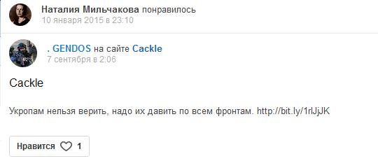 Наталья Мильчакова скрин 2