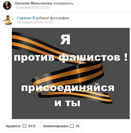Наталья Мильчакова скрин 3