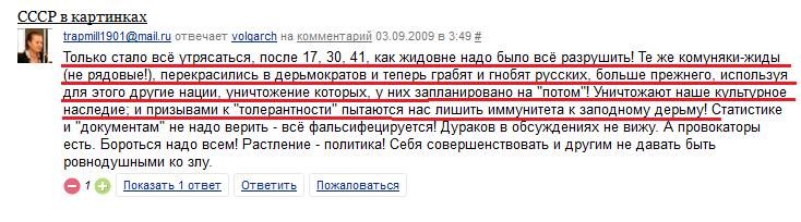 Наталья Мильчакова скрин 14