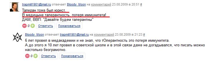 Наталья Мильчакова скрин 16