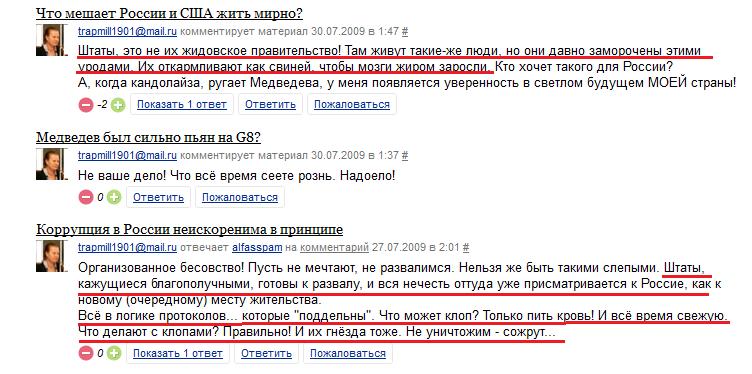 Наталья Мильчакова скрин 17