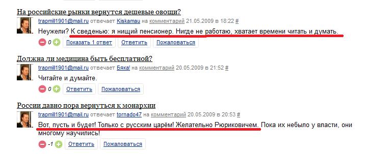 Наталья Мильчакова скрин 19