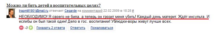 Наталья Мильчакова скрин 21