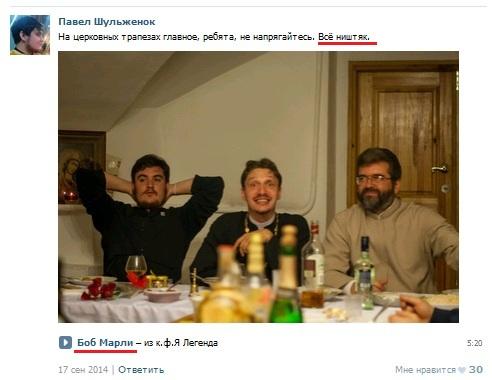 В среду из Авдеевки и Дебальцево эвакуировали 431 мирного жителя, - ДонОГА - Цензор.НЕТ 355