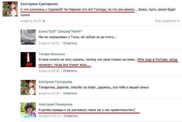 Sergej_SHashkin_3_