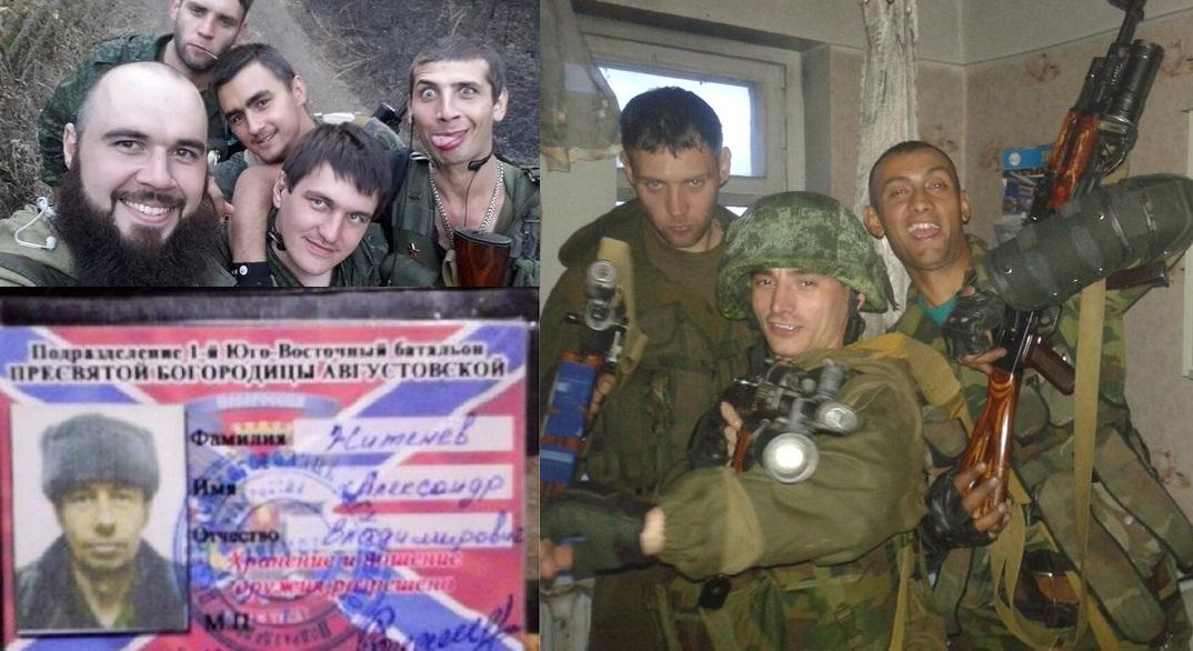 Аваков пообещал вместе с Шокиным 23 февраля отчитаться о расследовании расстрелов на Майдане - Цензор.НЕТ 7539