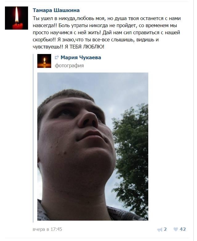 Сергей Шашкин 50