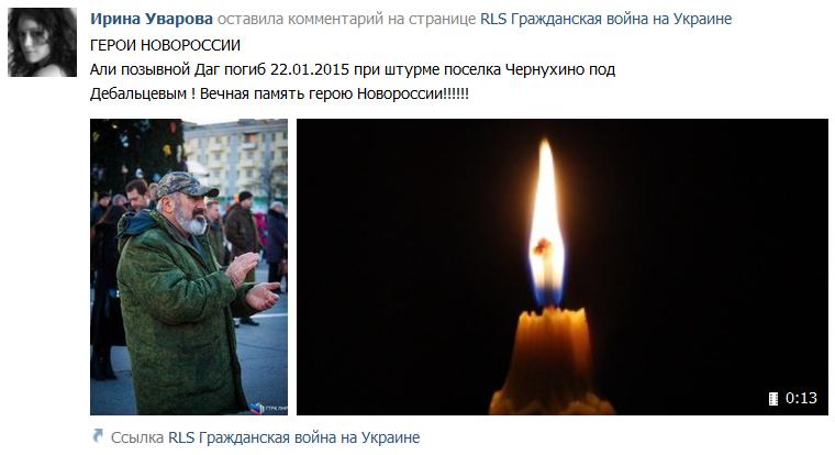 Интенсивность обстрелов на Донбассе снижается, - пресс-центр АТО - Цензор.НЕТ 3989