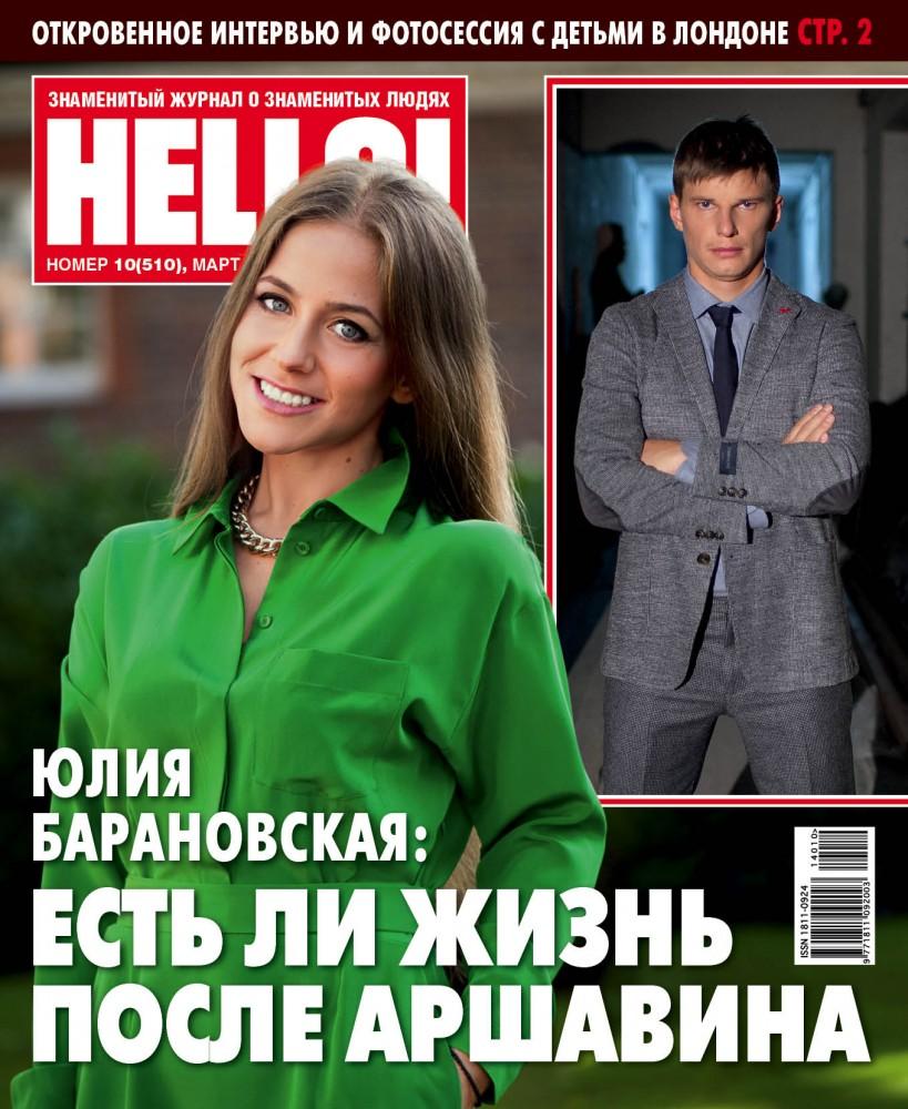 000_cover_Arshavina