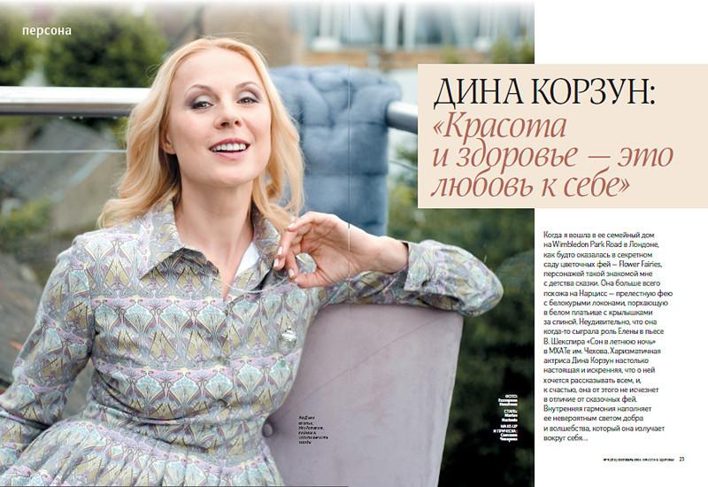 Dina_Korzun_1