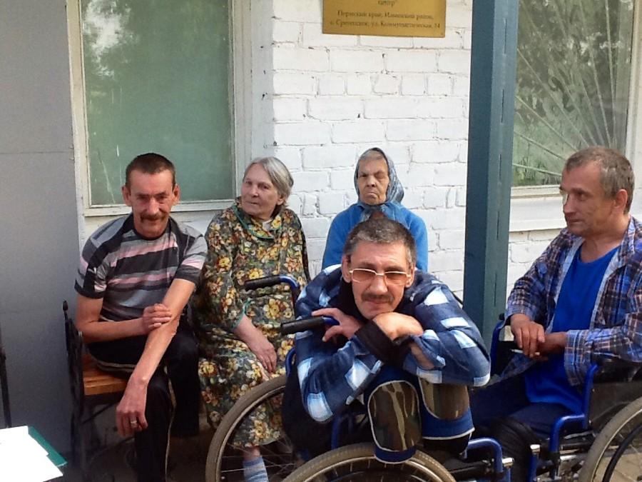 Оханский дом интернат для престарелых и инвалидов франшизы на открытие домов престарелых
