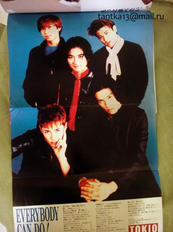 poster_tokio