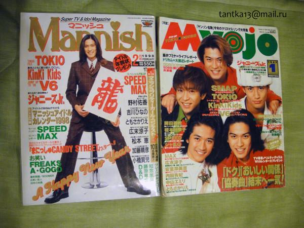 magazines02