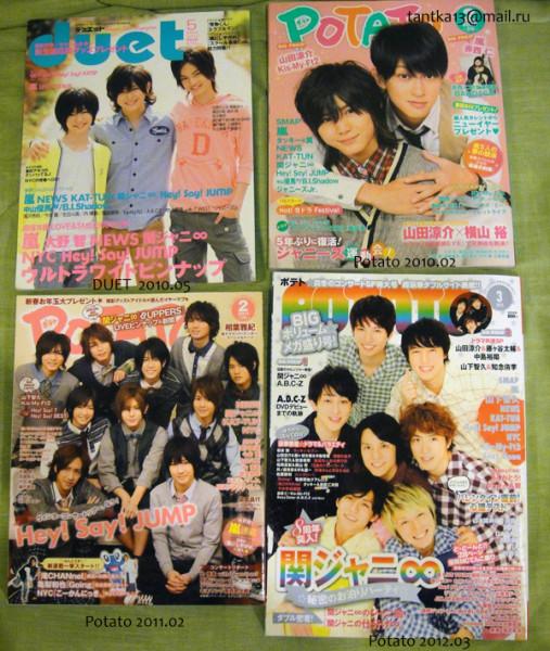 magazines06