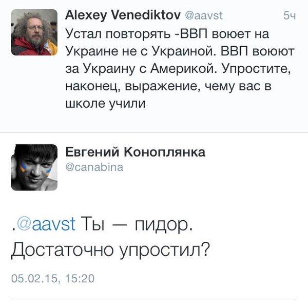 Гражданина Украины Афанасьева, фигуранта по делу Сенцова, в России хотят перевести на более строгий режим - Цензор.НЕТ 216