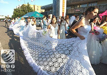 парад-наречених