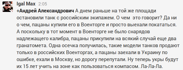 maydan_tank
