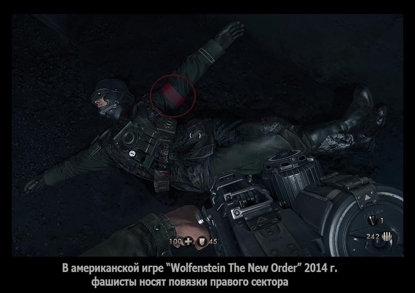 wolfenstein1