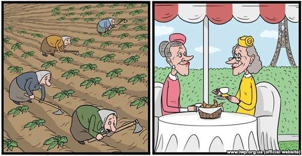 Европейский Союз Приколы анекдоты картинки демотиваторы