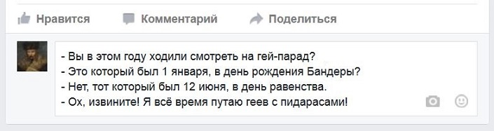 http://ic.pics.livejournal.com/ukropia/72335040/40883/40883_original.jpg