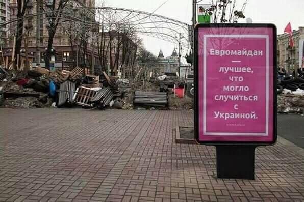 https://ic.pics.livejournal.com/ukropia/72335040/96128/96128_original.jpg