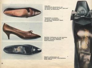 обувь 61- й 11