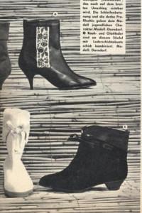 обувь 61- й 18