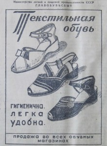 туфли 13