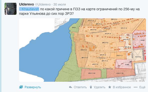 Снимок экрана 2014-08-11 в 16.47.50