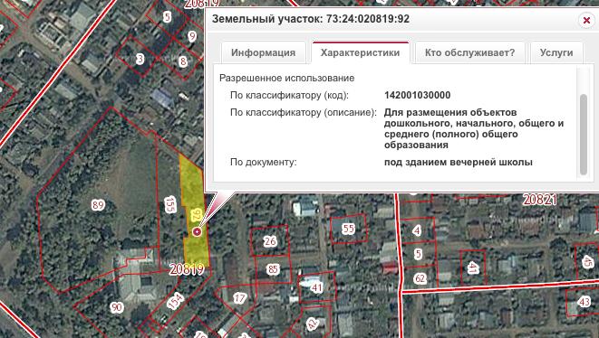 Снимок экрана 2014-08-20 в 23.38.14