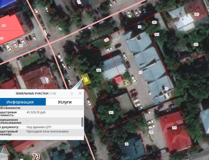 Снимок экрана 2017-05-04 в 0.16.32.png