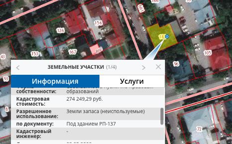 Снимок экрана 2017-05-04 в 0.17.42.png