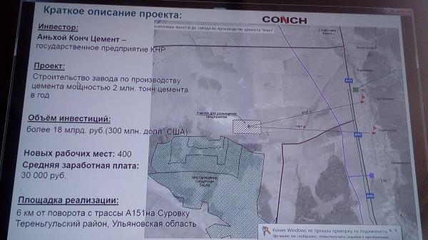 карта анхуй окнч.jpg