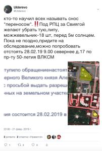 IMG_20190514_134553.jpg