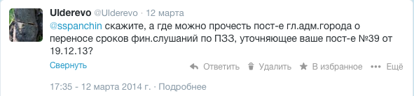 Снимок экрана 2014-03-17 в 20.56.05