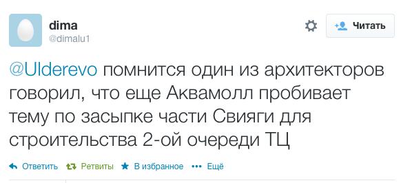 Снимок экрана 2014-05-14 в 21.19.25