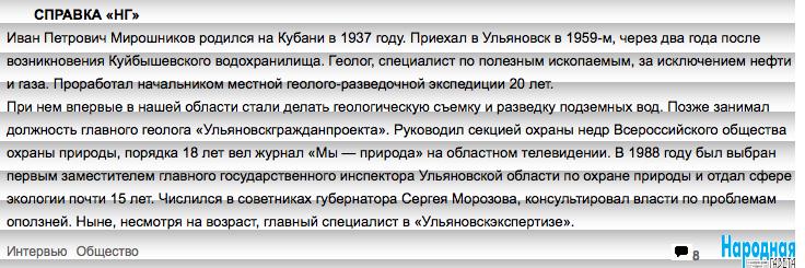Снимок экрана 2014-06-19 в 15.31.01
