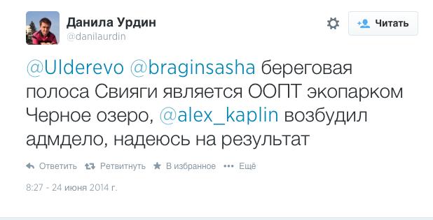 Снимок экрана 2014-06-24 в 9.10.36