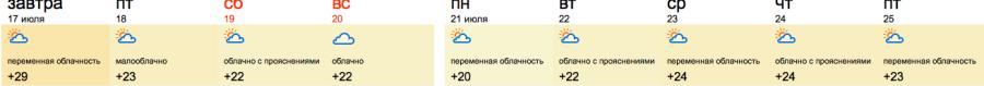 Снимок экрана 2014-07-16 в 22.49.25