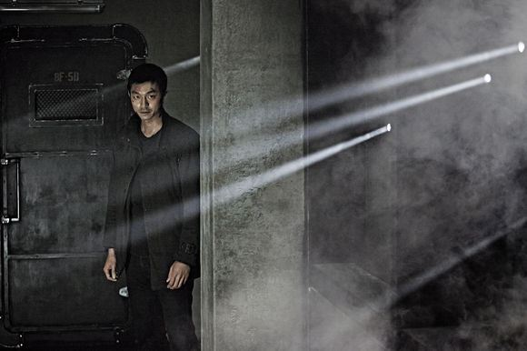 gong-yoo-the-suspect