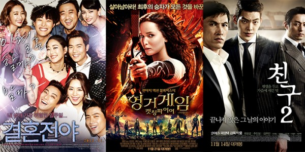 Korean Box Office (Nov  22, 2013): omonatheydidnt — LiveJournal