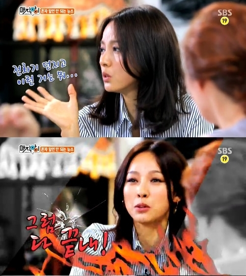 Drama korea dating dna problems 2