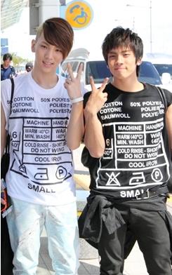 jongkey couple shirt