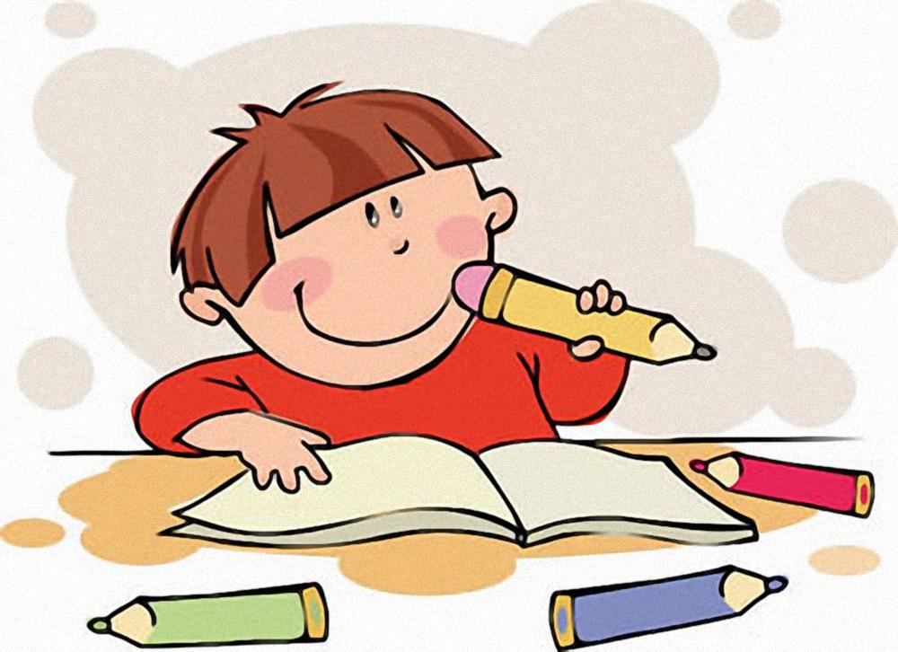 рисунки учись учиться самом центре