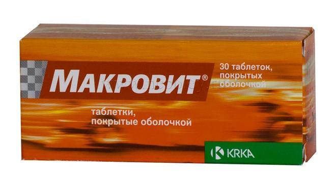 Вкусные витамины для взрослых
