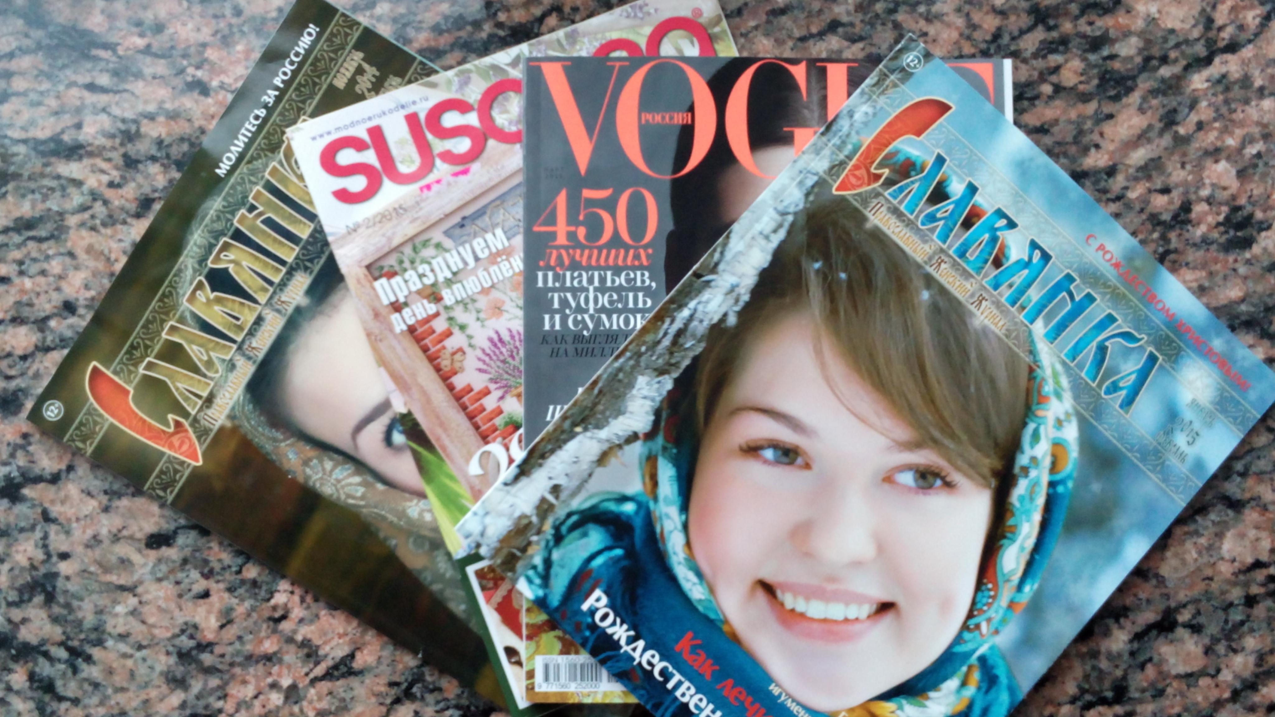f9ab53525bbc Женские глянцевые журналы - что почитать   ulianasergeeva