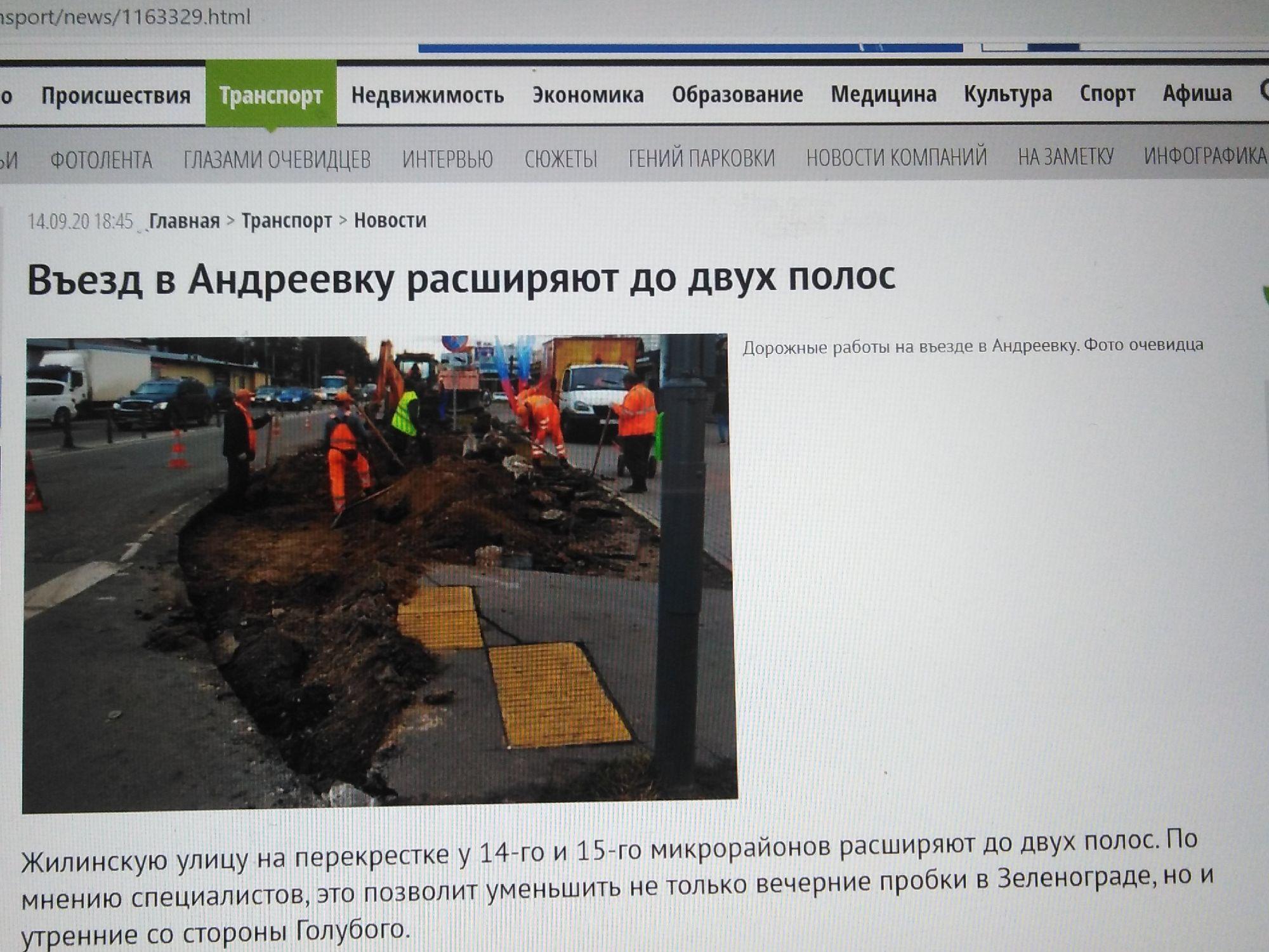 Реклама сайта в интернете Утренняя улица интернет реклама своими руками