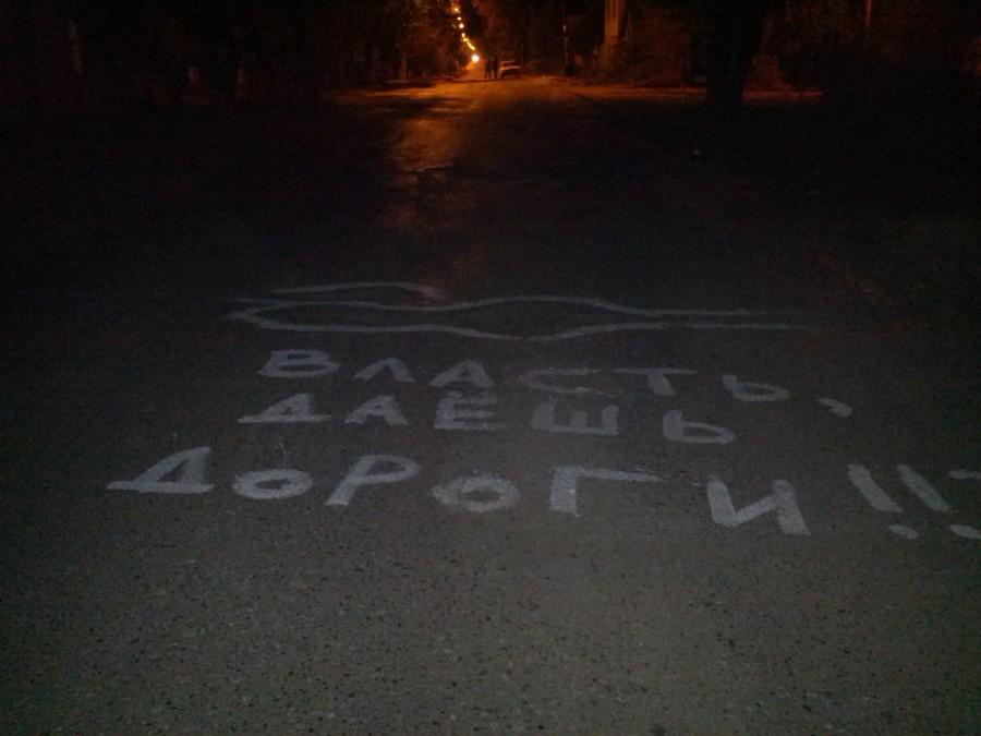 IMG_20121018_233923