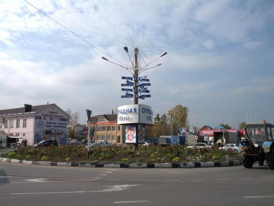 IMG_20121025_111400