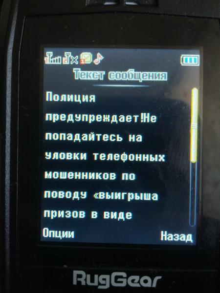 IMG_20130811_103424